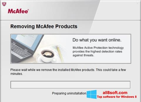Скріншот McAfee Consumer Product Removal Tool для Windows 8