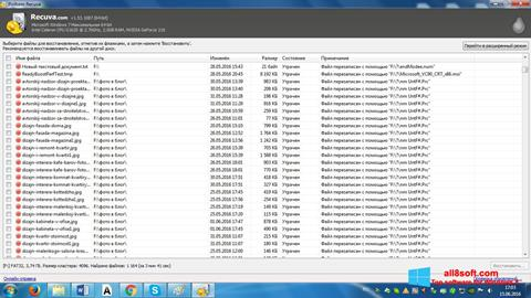 Скріншот Recuva для Windows 8