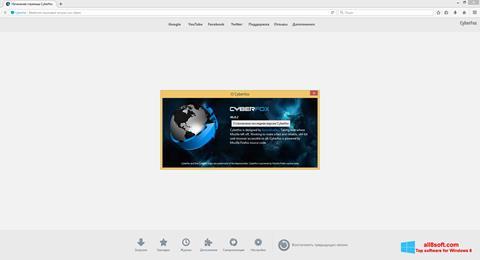 Скріншот Cyberfox для Windows 8