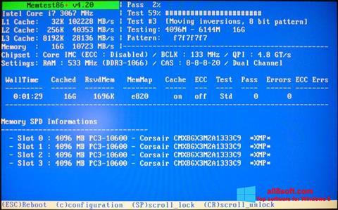 Скріншот MemTest для Windows 8