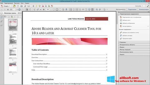 Скріншот Adobe Acrobat Pro для Windows 8