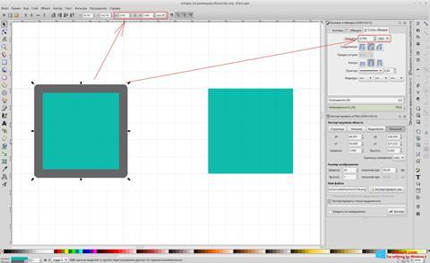 Скріншот Inkscape для Windows 8
