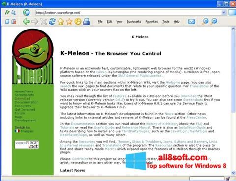 Скріншот K-Meleon для Windows 8