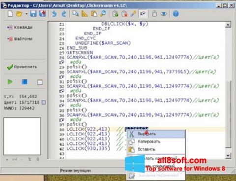 Скріншот Clickermann для Windows 8