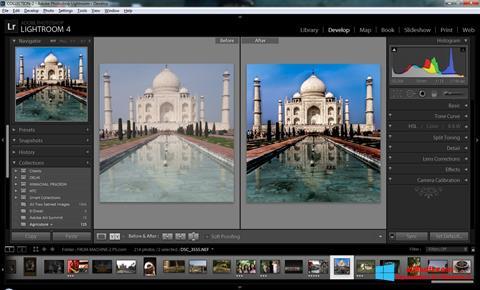 Скріншот Adobe Photoshop Lightroom для Windows 8