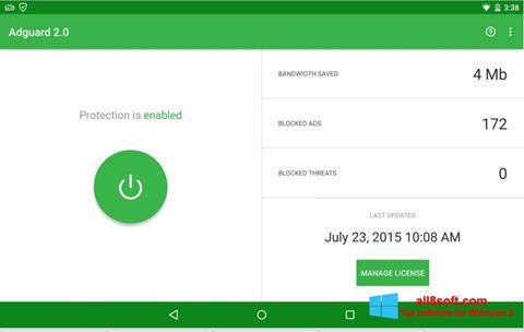 Скріншот Adguard для Windows 8