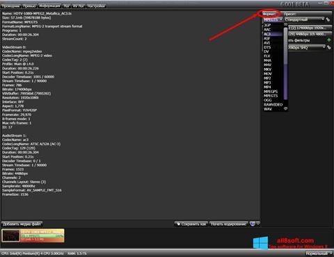 Скріншот XviD4PSP для Windows 8