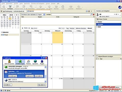 Скріншот SeaMonkey для Windows 8