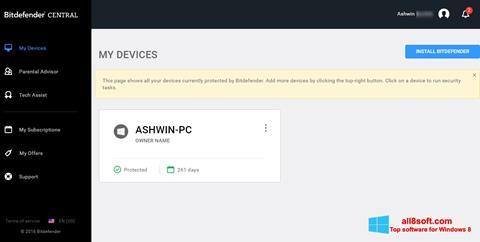 Скріншот Bitdefender для Windows 8