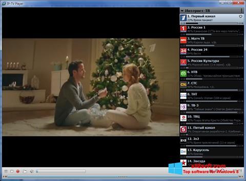 Скріншот IP-TV Player для Windows 8