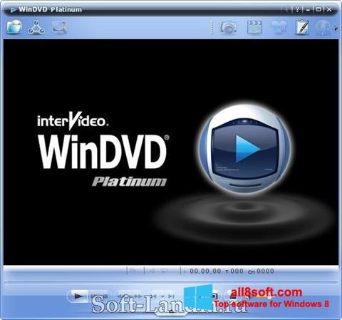 Скріншот WinDVD для Windows 8