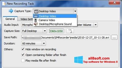 Скріншот SMRecorder для Windows 8